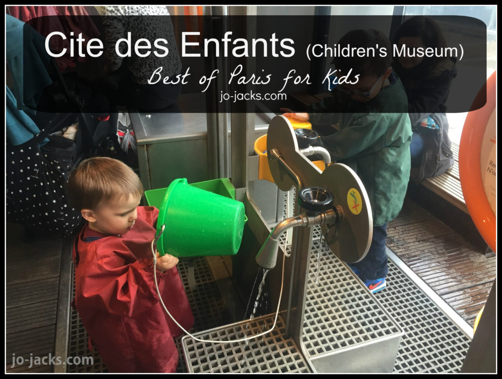 Cite des Enfants Paris Children's Museum